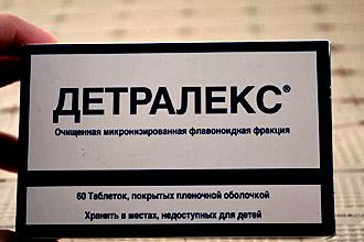 Вид упаковки Детралекс