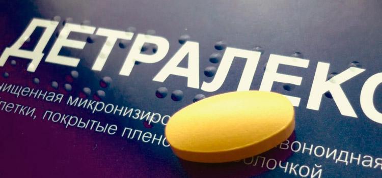 Прием Детралекс при беременности