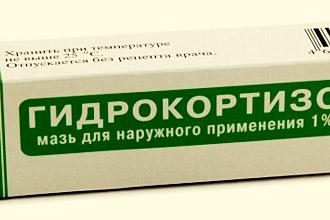 Мазь с гидрокортизоном от геморроя