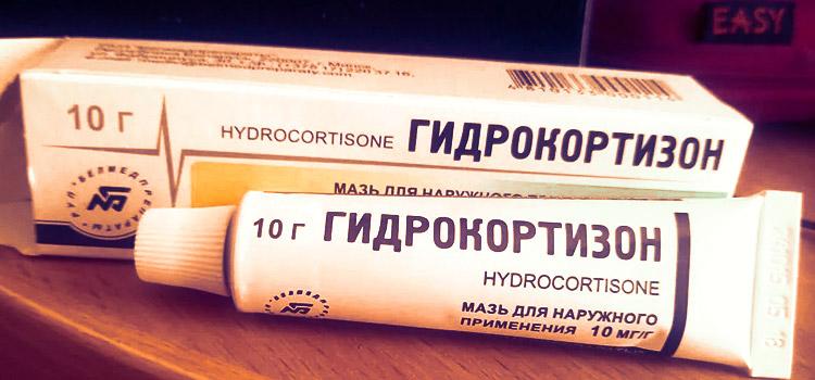Виды гидрокортизоновых мазей